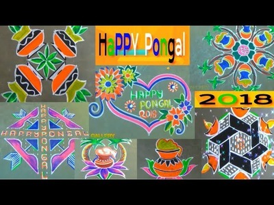 Happy pongal with 7 different Designs   Happy Makar Sankranthi Designs Patterns With 7 designs