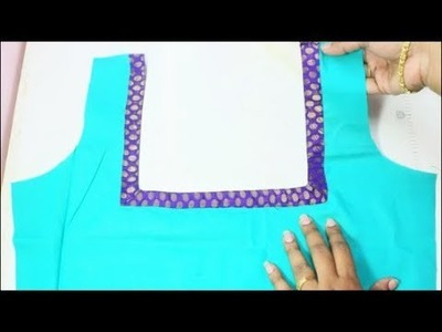 How To Attach Saree Border To The Neckline (DIY)