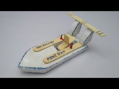 How to make mini boat || rubber band boat ||