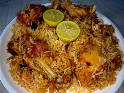 Hyderabadi Chicken Biryani ( హైదరాబాది చికెన్ బిర్యాని)