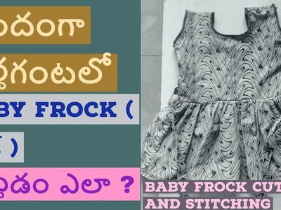 Baby frock cutting and stitching 2018|DIY designer  frock tutorial with easy steps