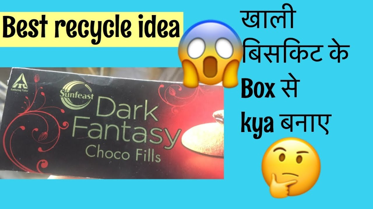 Best way to reuse empty box|| empty biscuit box easy craft ideas at home 2018|| MISS CREATIVE