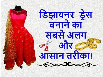 Easy Full Flaired One Piece Hindi