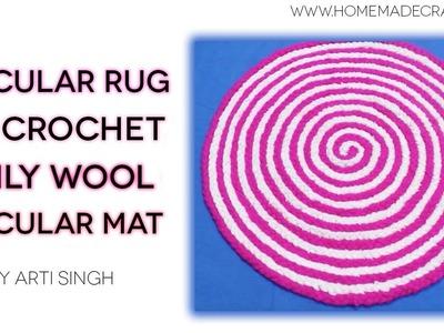 How to make a Big Circular Mat. Woollen Mat without Crochet - by Arti Singh