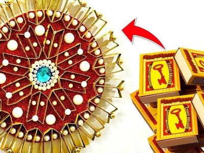 WOW! माचिस की डिब्बी से बनाया हुआ यह Craft पहले नहीं देखा होगा   Easy Best Out of Waste Craft Ideas!
