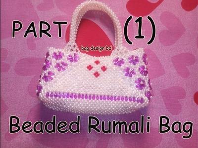Beaded Rumali Bag New Bag PART 1. How to make a beaded Bag Beaded Rumali Bag PART 1