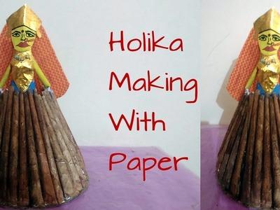Handmade Ecofriendly Holika|How to make ecofriendly Holika@ Home|Holika making with Paper|Kids craft