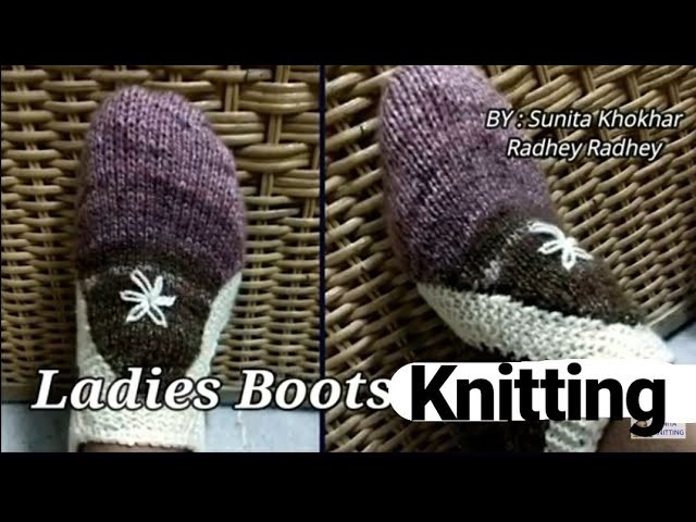 How to make Ladies Boots (Knitted) size 6-7 - 8 Radhey Radhey