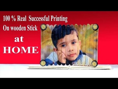 How to print your photo on ice cream stick photo frame || Make ice cream stick photo frame