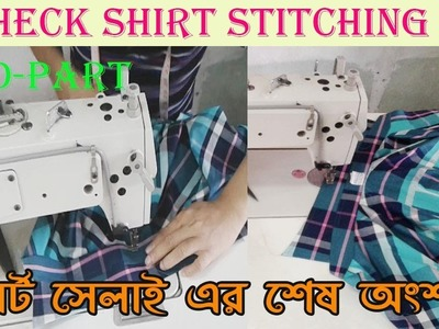 Shirt Sewing Part 3 || Sewing Easy Gents Shirt Full tutorial || Shirt Sew For Beginners Step By Step