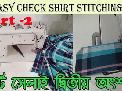 Shirt Stitching Part -2 ||  Check Shirt Sewing  || Full Sleeve Shirt Sewing Easy Method