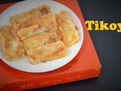 Simple & Easy | How to cook Tikoy | Nian Gao