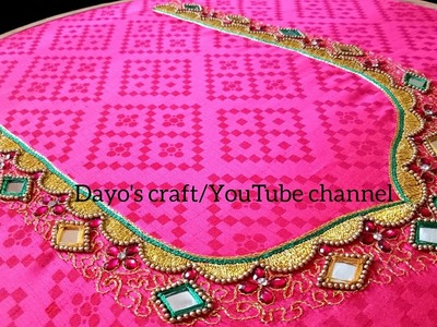 Easy aari work designs for simple designer saree| making design similar to border of the saree