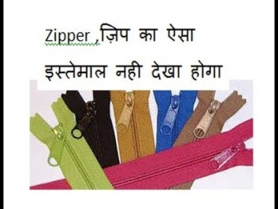 Recycle demin jacket zipper to make flower hair band hair clip head bands