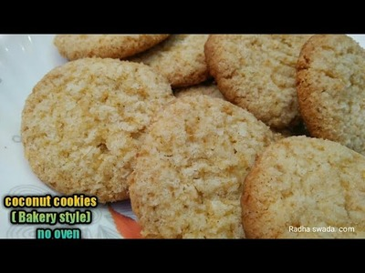 Coconut cookies!!Bakery style coconut cookies!!Coconut cookies eggless!!Cookies recipe without oven.