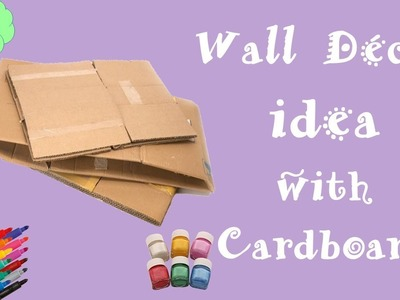 DIY | Wall decor ideas with cardboard | best out of waste wall decor ideas | cardboard crafts