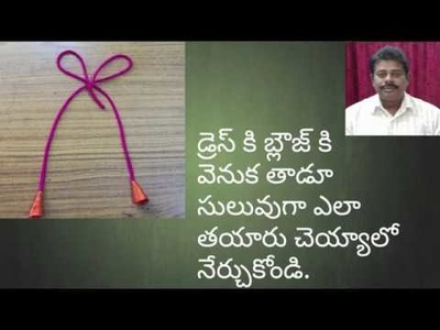 HOW TO MAKE A THREADS TO DRESSES ( AND ) BLOUSES  IN TELUGU || LEARN TAILORING IN TELUGU