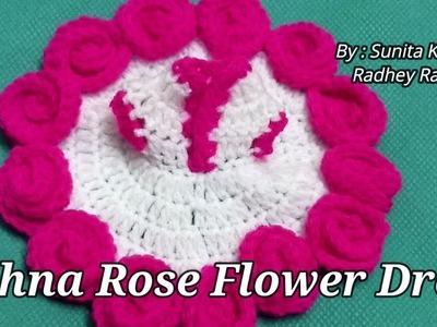 Kahna Rose Flower Dress (लड्डू गोपालजी की ड्रेस).2no size.Radhey Radhey