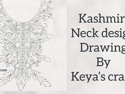 Kashmiri neck design drawing for kameez. kurti | How to draw neck design for kurti | 2018