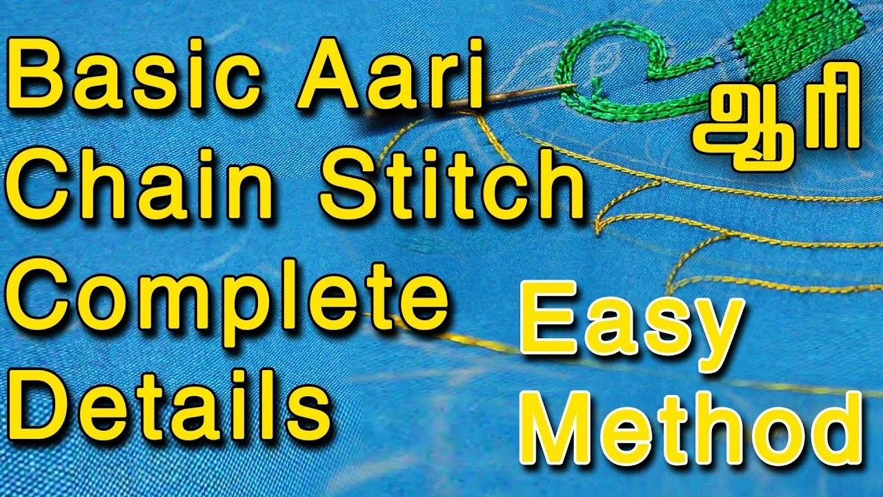 Aari Basic Chain Stitch Aari Work For Beginners Aari Embroidery