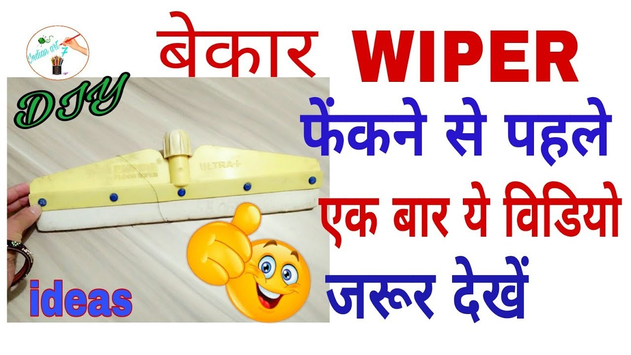 BEST Out of waste wiper craft idea and best use DIY Craft ||DIY at home