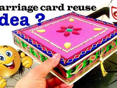 Best use of wedding cards ideas | DIY craft from Marriage Card | artsNcraft Jewellery box Organizers