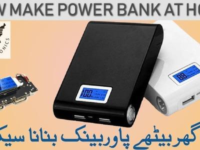 How to make Power Bank at Home EASY URDU, Hindi & English CC DIY