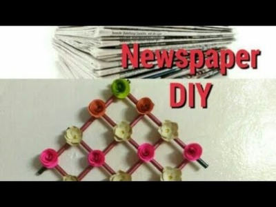 Newspaper Wall Hanging Craft | DIY Best Out Of West