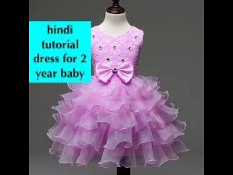 [hindi] how to cutting and stitching ruffle dress for 2-year old baby