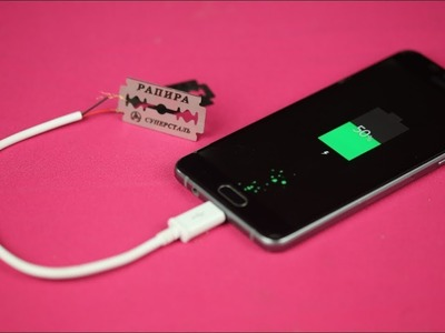 How To Charge Phone Fast l Awesome Life Hacks You Should Know