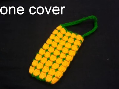How to crochet mobile covers [IN HINDI]