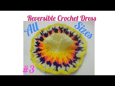 How to crochet Reversible winter dress for ladoo gopal in Hindi