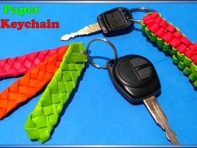 How to make a Paper keychain. पेपर से सुंदर से कीचेन (keychain) बनाइये।