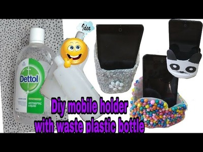 How to make mobile holder out of plastic bottle    Diy phone holder with plastic bottle