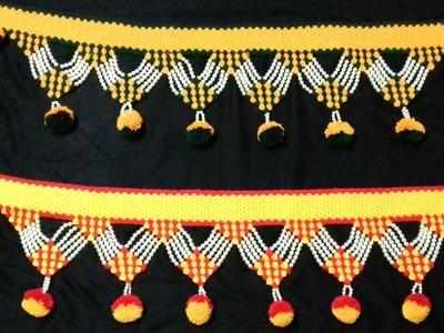 तोरण प्रकार २ कसे विणायचे -भाग २How to crochet toran design pattern 2 --part 2