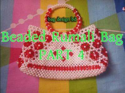 Beaded Rumali Bag Full Videos PART 4. How to make a beaded Bag Beaded Rumali Bag PART 4