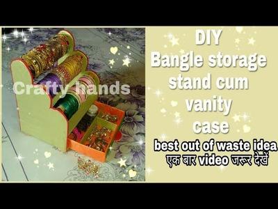 DIY||bangle stand cum vanity case|| cardboard craft.best out of waste diy By Crafty hands