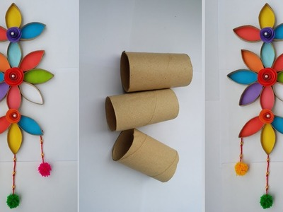 DIY: Wall Hanging Idea!!! How to Make Beautiful Wall Hanging With Toilet Paper Roll. !!!