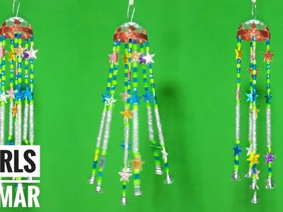 How To Make A Jhumar | Pearls Jhumar | DIY Wind Chime | Wall Hanging | Room Decoration | Basic Craft