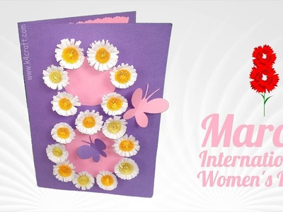 Women's Day Special Card | How to Make Handmade Paper Card
