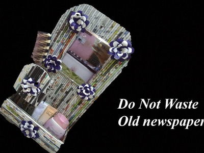 Best Out Of Waste | DIY | Newspaper organizer | Newspaper wall mount rack |  Art With Neha 120