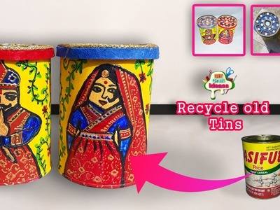 Tin paint tin prints | how to make things with waste material DIY Craft Ideas
