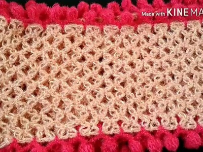 147-Crochet stole by Lover's knot.Solomon knot and pompom stitch (Hindi.Urdu)