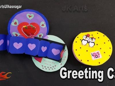DIY Easy Greeting card Tutorial | Card for Scrapbook | JK Arts  1302