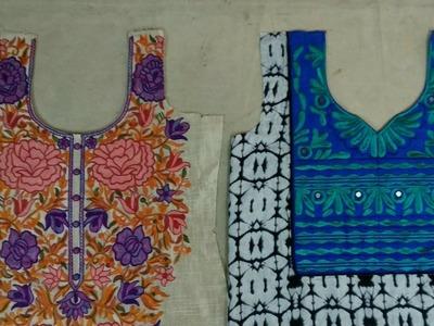 |DIY| readymade embroidery वाले blouse या dress का गला कैसे बनाते है.cutting and stitching in hindi.
