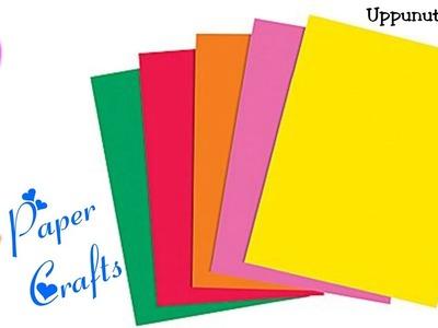 DIY Wall Decoration Ideas | Paper crafts for home decoration | diy room decor |  Uppunuti Home