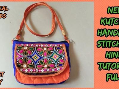 Handicafted  Handbag making tutorial in Hindi DIY