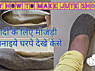 How To Make Winter Shoes at Home #DIY jute shoes Making #DIY shoes Making tutorial #winter special