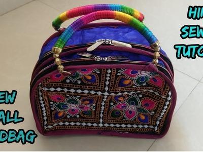 Learn Handbag|making|cutting|sewing|stitching|in hindi -[magical hands]-DIY
