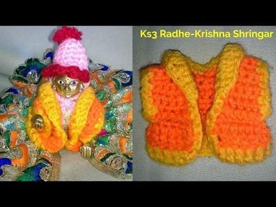 Make Crochet Collar Jacket for for Bal Gopal,very easy winter woolen dress.poshak for Ladoo Gopal-3#